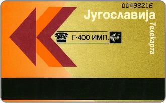 Phonecards - Repubblica Federale di Jugoslavia 1996