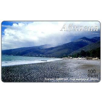 Abkhazia, 2006