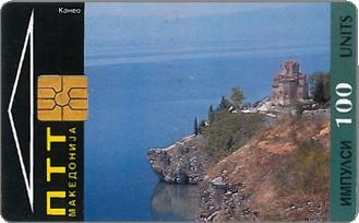 Phonecards - North Macedonia 1995