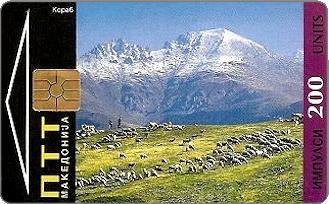 Phonecards - Macedonia del Nord 1995