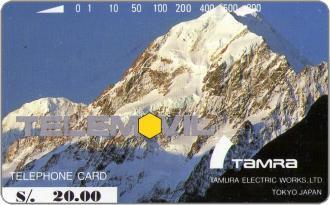 Phonecards - Peru 1992